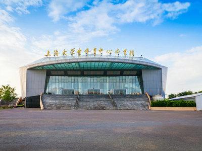 上海大学生体育中心【松江区】