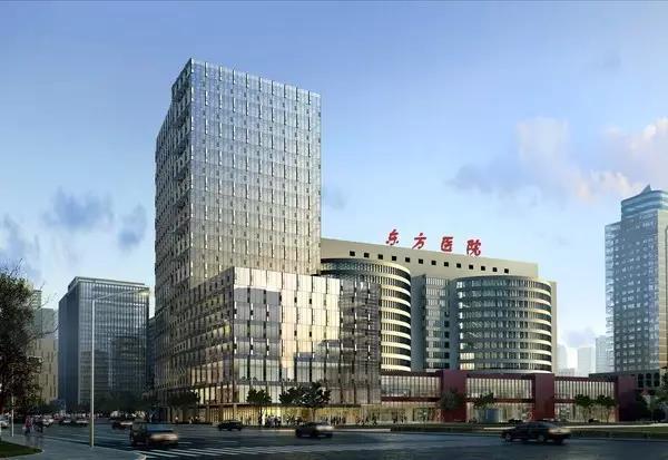 上海市东方医院【浦东新区】
