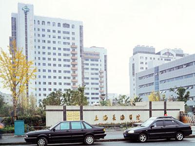 上海市长海医院【杨浦区】