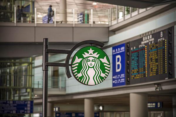 星巴克咖啡【全上海】